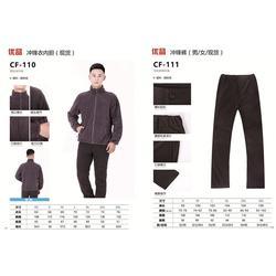 冬装厂服|港利(在线咨询)|厂服图片