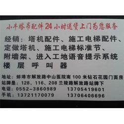 诚信塔机配件 施工电梯滚轮配件-遵义施工电梯滚轮图片