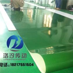 绿色卷料pvc输送带 厂家图片