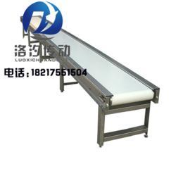 白色平面pvc输送带生产厂家图片