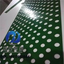 绿色pvc输送带打孔 厂家图片