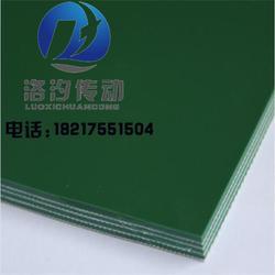 纸箱输送带5mm绿色pvc输送带图片