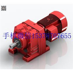 R系列减速机137-5.5KW同轴减速器,迈传减速机厂家直销图片
