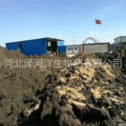 袋装羊粪有机肥,羊粪有机肥,泽河洋生物肥(查看)图片