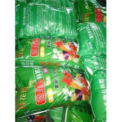 西瓜专用有机肥哪里有卖,汉中西瓜专用有机肥,泽河洋生物肥图片