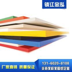 内蒙古超高分子 镇江金泓输送装备厂家 超高分子聚乙烯型材