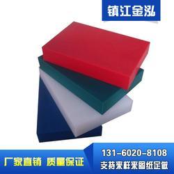 高分子板材报价,高分子板材,镇江金泓输送装备咨询(查看)图片