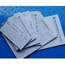 手提袋画册印刷厂-精彩印刷(在线咨询)-荆州印刷图片