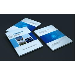沙市印刷|活字印刷|精彩印刷(优质商家)图片