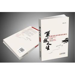 荆州印刷,荆州精彩印刷品质保证,印刷厂费用图片