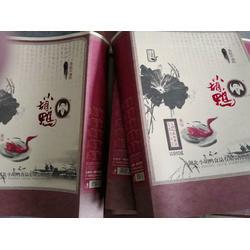 包装印刷厂,精彩印刷品质优选,荆州印刷图片