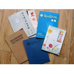 哪家印刷厂好、荆州印刷、精彩印刷厂家直销(查看)图片