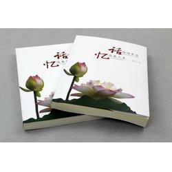 手提袋包装盒印刷厂、荆州印刷、印刷就选荆州精彩印刷(查看)图片