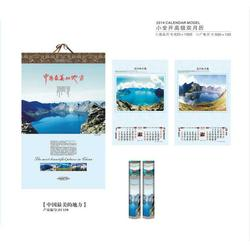 样本印刷,荆州印刷,荆州精彩印刷专业设计(查看)图片