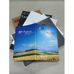 不干胶印刷、荆州印刷、荆州精彩印刷值得信赖图片