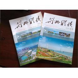 印刷优质厂家_印刷就找荆州精彩印刷_荆州印刷图片