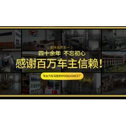 进气系统清洗剂_温州进气系统清洗剂_贴牌图片