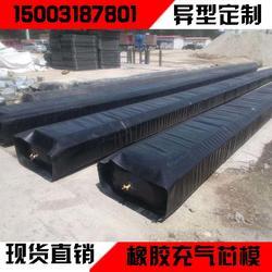桥梁DN390mm*14m橡胶充气气囊现货2条低价促销图片