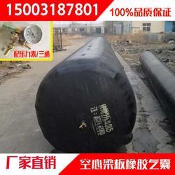 DN260mm*11m桥梁橡胶充气芯模厂家 橡胶充气气囊全程服务图片
