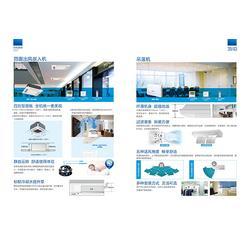 郑州公司中央空调报价|【树星澳门美高梅】(在线咨询)|中央空调图片