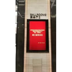 河南三门峡机场中央空调 树星冷暖设备图片