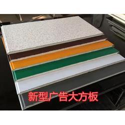 海记有限公司 大方扣板生产厂家-青海大方扣板图片