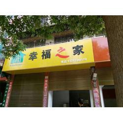 大方板公司_大海新型材料(在线咨询)_潍坊大方板图片