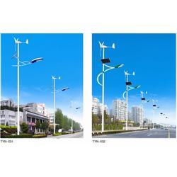 太阳能路灯-太原市宏原户外照明-太阳能路灯图片