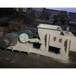 给煤机-介休市华威洗煤设备厂-大型往复式给煤机图片
