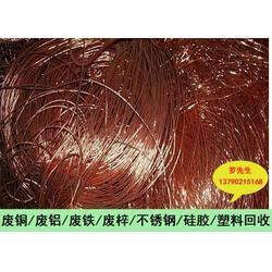 回收合金铜,东莞回收合金铜,万容回收(推荐商家)图片