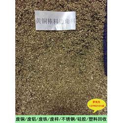 惠州回收废黄铜-万容回收站-回收废黄铜图片