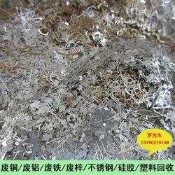 回收合金铜-东莞市万容回收-高价回收合金铜图片