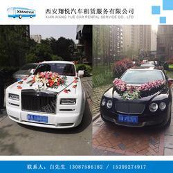 翔悦汽车租赁,婚庆租车宾利,西安租车图片