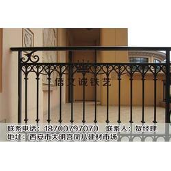 铁艺护栏优质商家-信义诚铁艺(在线咨询)铁艺护栏图片