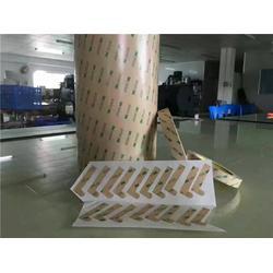 精晖达塑料制品(图)_强力双面胶贴公司_陈村强力双面胶贴图片