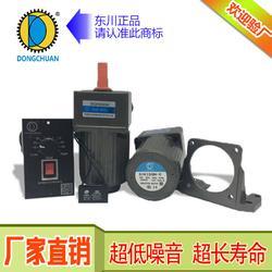 克孜勒苏减速电机,兴东昌机电质量保障,减速电机报价图片