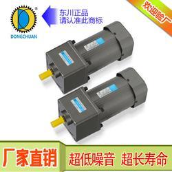 减速电机哪家好 东川电机(在线咨询) 承德减速电机图片