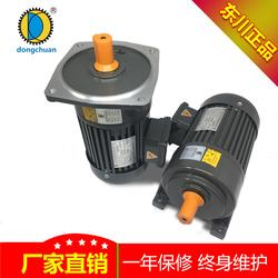 减速电机 惠州减速电机 兴东昌机电厂家直销图片