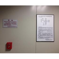工地消防施工-安庆工地消防施工-合肥智科图片