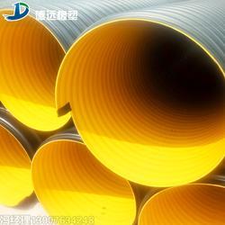 hdpe排水管钢带缠绕管货真价实图片