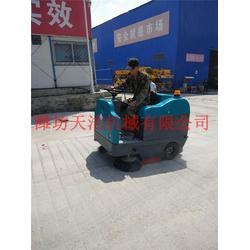 扫地车 电动扫地车驾驶式 天洁机械(推荐商家)图片