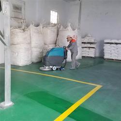 潍坊天洁机械 电动洗地机报价-漳州洗地机