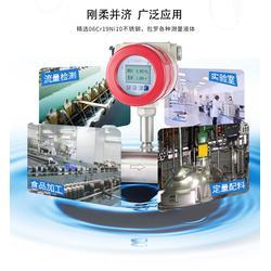 山东电磁流量计供应商|联测自动化技术公司|山东电磁流量计图片