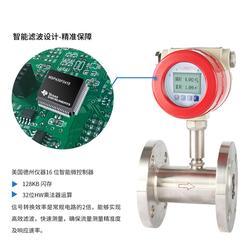 北京电磁流量计哪家好、北京电磁流量计、联测自动化技术公司图片