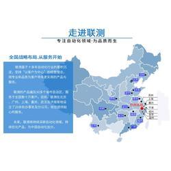 涡街流量计哪家好、杭州联测自动化技术有限公司、涡街流量计图片