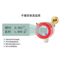 广东污水流量计_广东污水流量计_联测自动化技术有限公司图片
