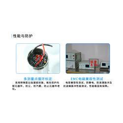 广州数显压力传感器,联测自动化技术,广州数显压力传感器厂图片