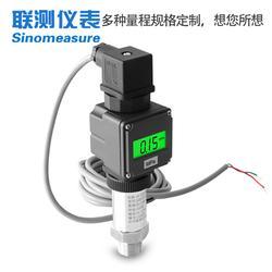 河南数显压力传感器厂,河南数显压力传感器,联测自动化技术