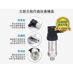 江苏数显压力传感器、联测自动化技术、江苏数显压力传感器厂家图片
