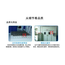 河南差压变送器厂,联测自动化技术有限公司,河南差压变送器